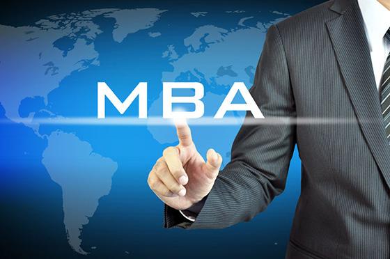 MBA: Qué es y qué significa [Incluye infografía]