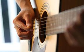 Curso online de Guitarra
