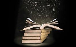 Curso virtual (Online) de Literatura Infantil y Juvenil y Animación a la Lectura en Bibliotecas
