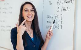 Curso virtual (Online) de Pronunciación Inglesa Perfecta: para Hispanohablantes